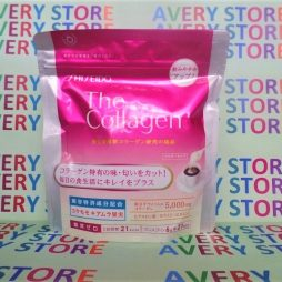 Shiseido Collagen Powder 126 grams